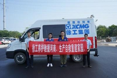 2021 Henan Floods: XCMG Provides Vital Post-Flood Roadbed Survey-profiler Equipment, Aiding Reconstruction Efforts.