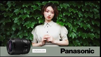 Panasonic Compact f/1.8 Lineup with 24mm Lens