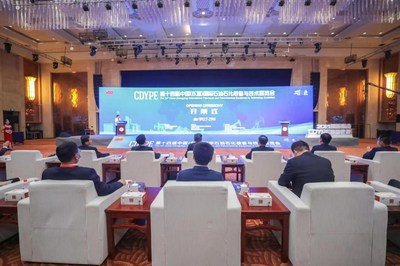 The 14th China (Dongying) International Petroleum and Petrochemical Equipment & Technology Exhibition kicked off on September 27.
